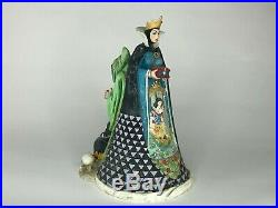Jim Shore Disney Traditions Snow White Evil Queen Old Hag Wicked Figurine
