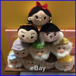 Tsum Tsum Disney Snow White 80th Anniversary plushie Seven Dwarfs Evil Queen